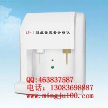 供应LT-1超痕量元素分析仪