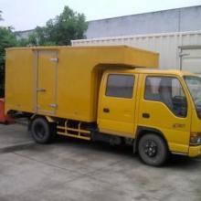 供应扬州五十铃100P双排3米2箱车