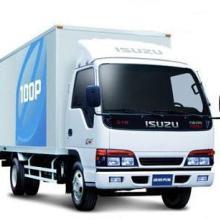 供应扬州五十铃100P单排4米2厢式货车