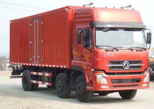 供应集装箱门锁107222AM AS 集装箱价格 上海欧咪亚汽车配件高清图片