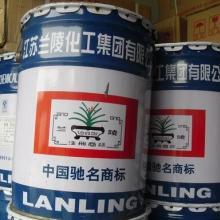 兰陵E06-1无机硅酸锌车间底漆油漆涂料