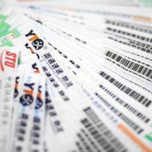 供应条码二维码智能卡数据加工