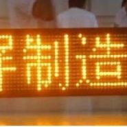 山东省鲁小车车顶led显示屏图片