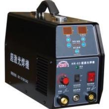 供应广东恒蕊不锈钢冷焊机图片
