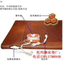 电气石保健床垫