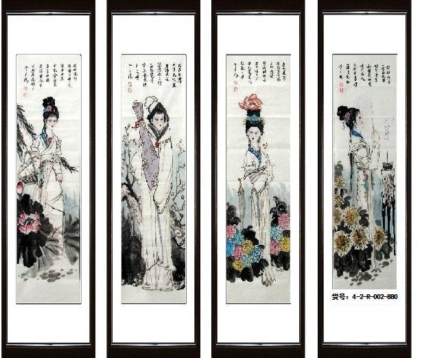 尚雅国画轩生产四条屏《四大美人》