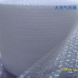 供应昆山气泡膜复合珍珠棉/气泡膜卷材