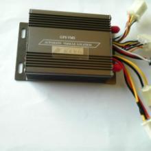 供应车辆GPS监控系统