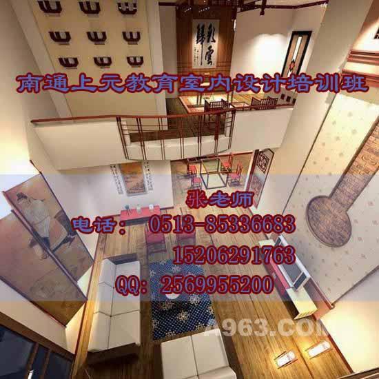 装潢设计图片 装潢设计样板图 南通室内装潢设计入门培训高清图片