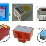 供应节水控制器IC卡系统厂家直供