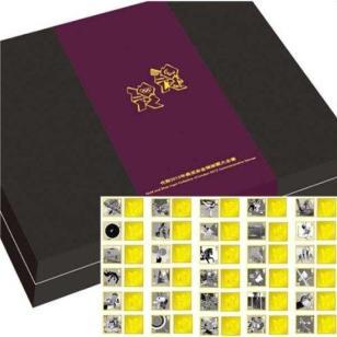 2012奥运纯金银邮票图片