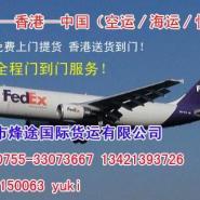美国FEDEX寄到香港的奶粉运费图片