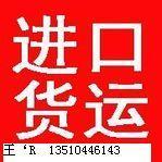 供应调制解调器香港货运到大陆批发