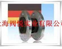 供应JGDKXT德标高压橡胶接头批发