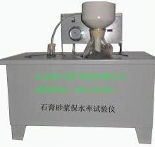 BS-1石膏保水率测定仪批发