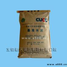 供应基准水泥标准水泥批发