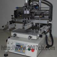 手机按键印刷平面丝印机图片