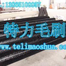 供应工业刷,工业毛刷辊生产厂家哪里有安庆特力毛刷厂