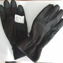 供应滑雪手套生产厂家