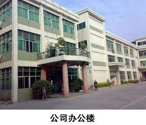 枣庄市信泰生活用品有限公司