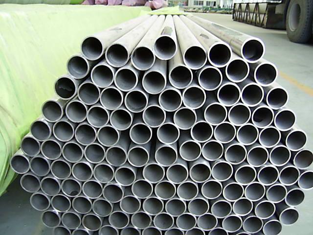 标签: 产品简述:江苏宝顺钢铁有限公司、现为宝山钢铁股份高清图片
