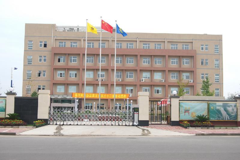 北京永光明医疗仪器厂(天津办事处)
