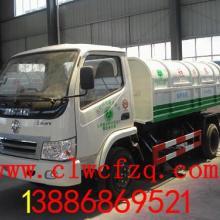 供应农村环境连片整治5吨东风劲卡密封式垃圾车