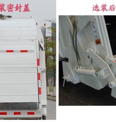 8吨压缩式垃圾车图片/8吨压缩式垃圾车样板图 (2)