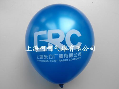广告气球加工定制