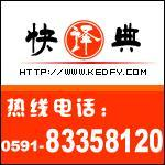 工程翻译 建筑工程翻译 土木工程翻译 专业福州工程翻译公司