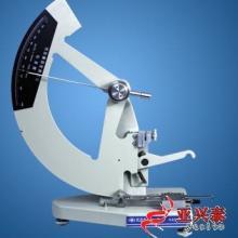 供应纸板撕裂度测定仪(撕裂度仪)