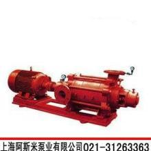 供应卧式多级消防泵