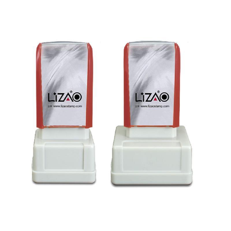 大量供应印章印章用品电子印章宏图光敏印章15x41mm