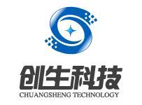 广西桂林创生科技有限公司简介