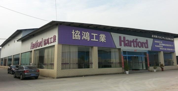 协鸿加工中心重庆技术中心