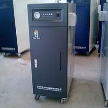供应空调热水锅炉,空调用热水锅炉,空调用电热水锅炉,空调用燃热水锅炉