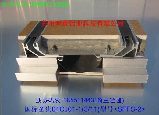 苏州明泰铝业科技有限公司