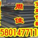 北京锰板价格北京Q345钢板价格图片