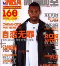 供应《体育时空》体育类 文艺类 期刊发表