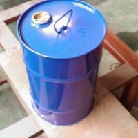 供应开平化工包装桶 图片 效果图
