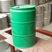 供应包装桶/开平市新基业金属包装桶