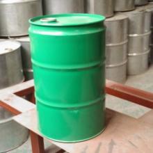 供应开平带盖化工包装桶销售点