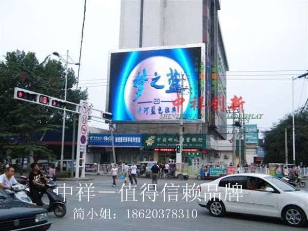 深圳中祥创新显示科技有限公司图片