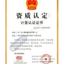 供应纺织皮革检测化学分析