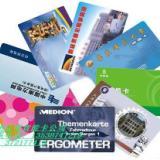 供应桑拿VI卡印刷 游泳卡制作 停车IC卡订制 桑拿VIP卡印刷 会员卡订制