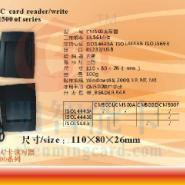 CM500AR串口14443A协议射频读写器图片