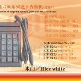 供应CME712一二轨磁条卡查询机/会员卡刷卡槽 带电脑按键刷卡器