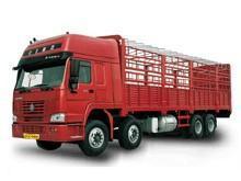 供应货物公路运输直达金华首选中通
