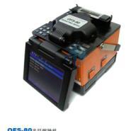 武汉欧福OFS-80光纤熔接机图片