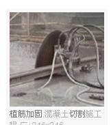 供应液压绳锯切割(又名金刚石线锯)图片